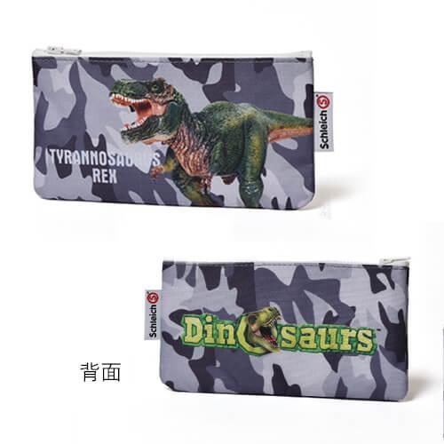 ペンケース ティラノサウルス