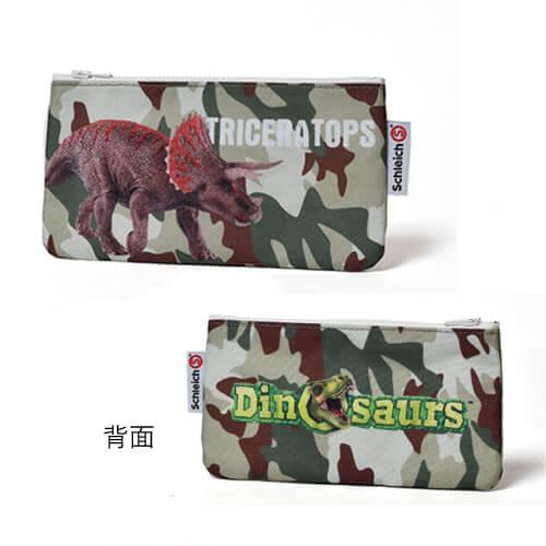 ペンケース トリケラトプス